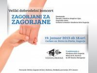 Zag_za_Zagorjane_13