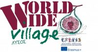 World-Wide-Village-Lysos-2016