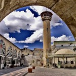 Moj EVS projekt v Turčiji – Gaziantep